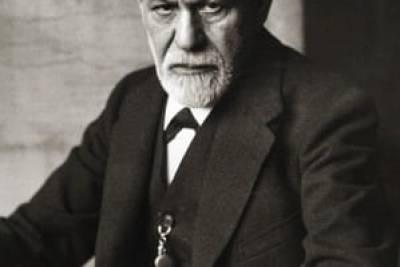 qué es el psicoanálisis